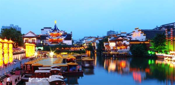 Hotels in Changzhou